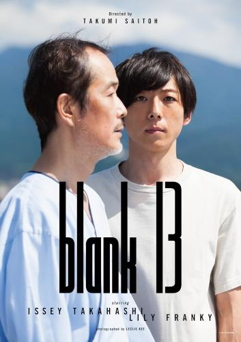 【5/4(金)~】blank13