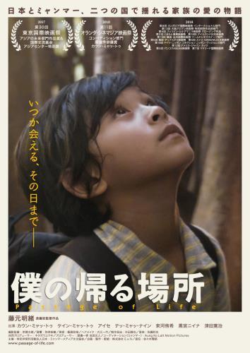 【4/27(金)~】ぼくの名前はズッキーニ
