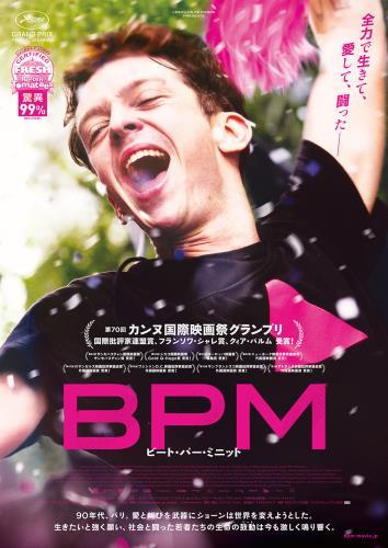【6/22(金)~】BPM ビート・パー・ミニット