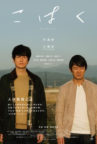 【8/9(金)~】こはく