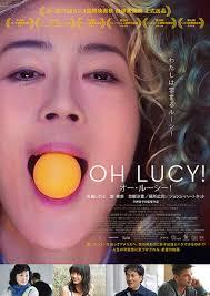 【7/27(金)~】オー・ルーシー!